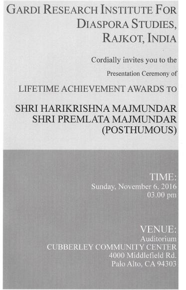 h-majmundar-award-2