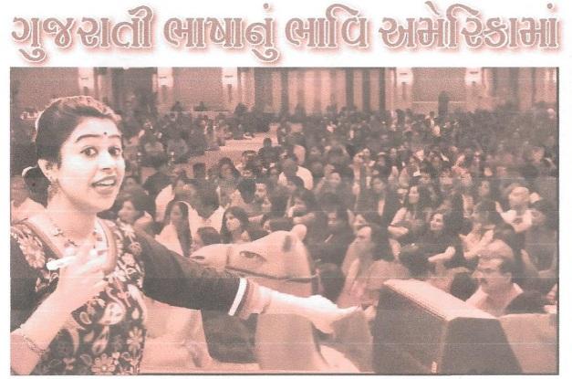 gujarati-bhashanu-bhavu